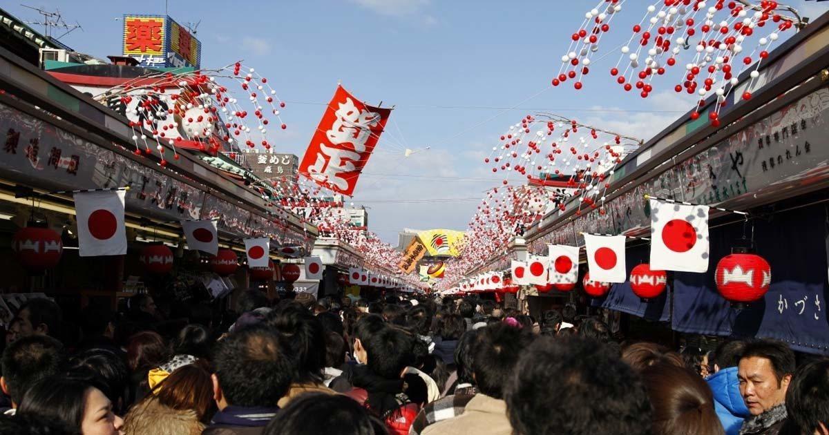 Shōgatsu - Nouvel An japonais