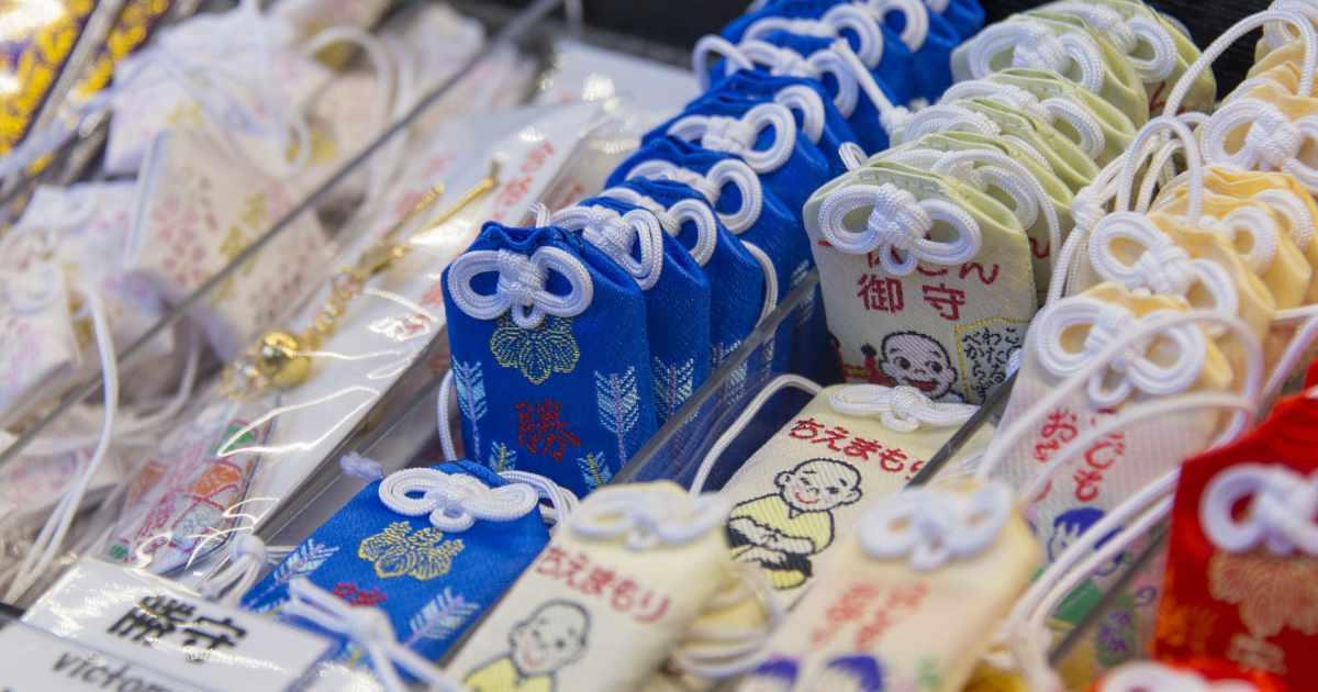 Charmes de la chance Japonais